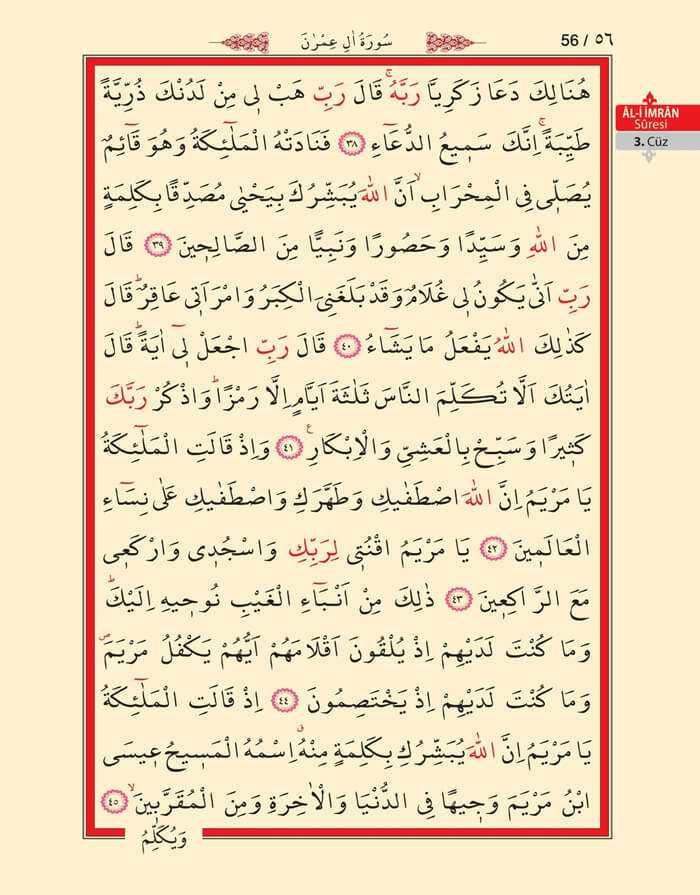 Âl-i İmran Sûresi - 54.Sayfa - 3. Cüzün 3. Hizbi