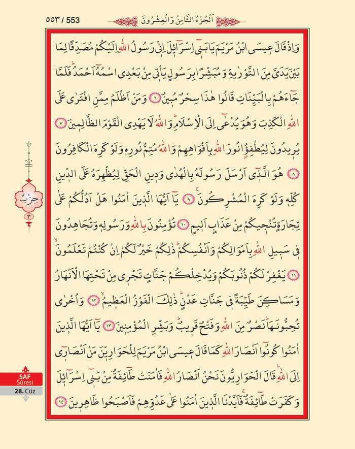 Saf Suresi - 551.Sayfa - 28. Cüzün 3. Hizbi