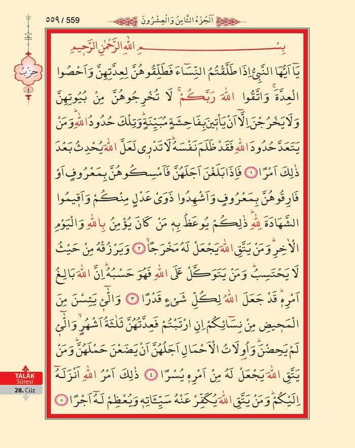 Talak Suresi - 557.Sayfa - 28. Cüzün 4. Hizbi