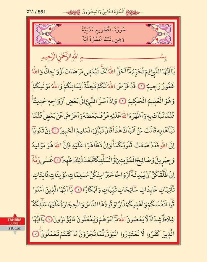 Tahrim Suresi - 559.Sayfa - 28. Cüzün 4. Hizbi