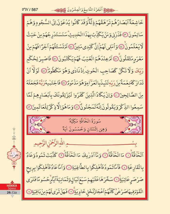 Kalem,Hakka Suresi - 565.Sayfa - 29. Cüzün 2. Hizbi
