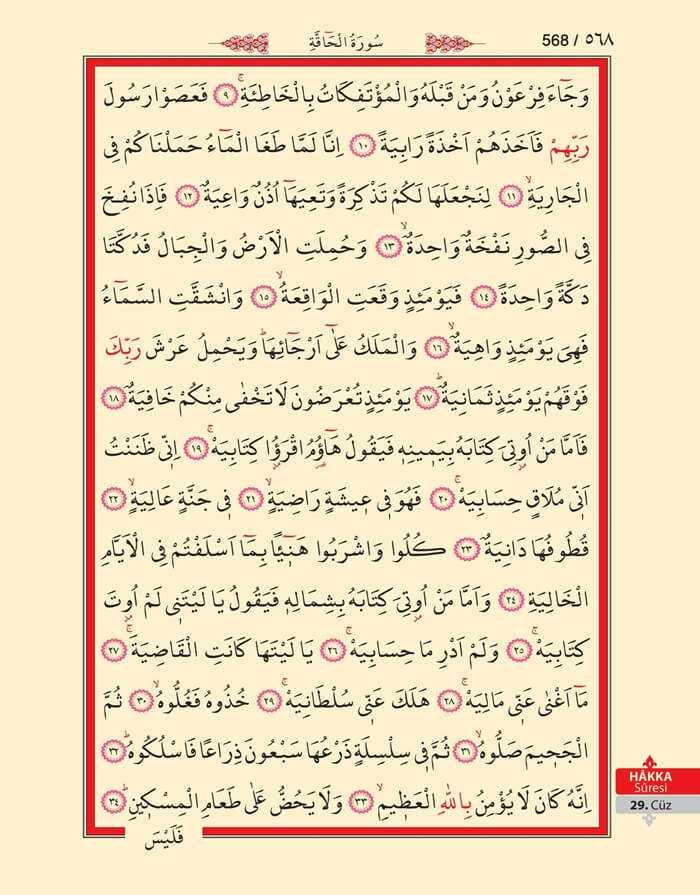 Hakka Suresi - 566.Sayfa - 29. Cüzün 2. Hizbi