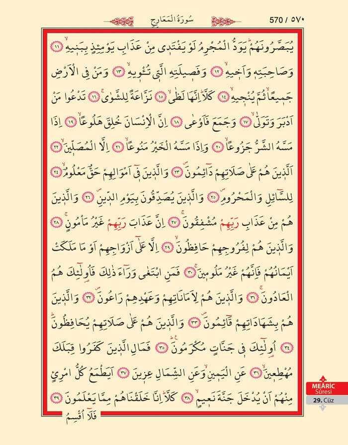 Mearic Suresi - 568.Sayfa - 29. Cüzün 2. Hizbi