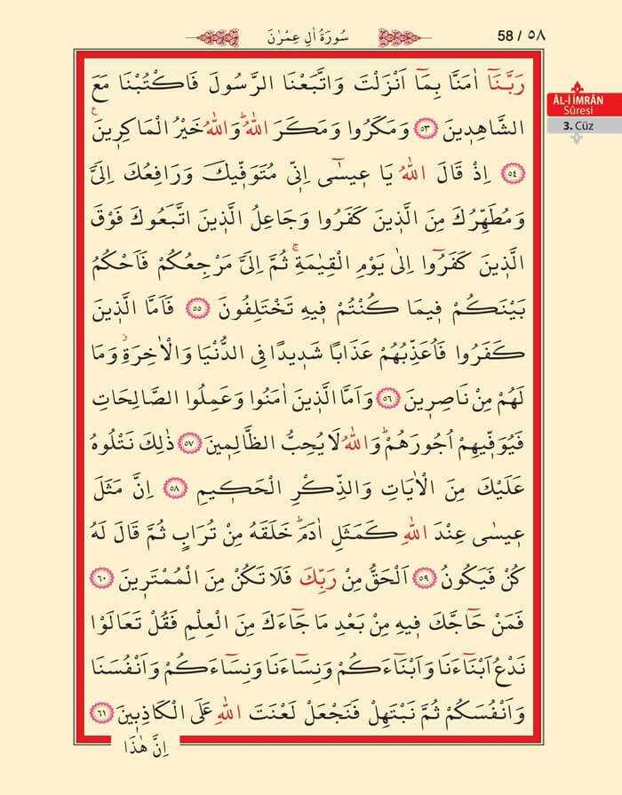 Âl-i İmran Sûresi - 56.Sayfa - 3. Cüzün 4. Hizbi
