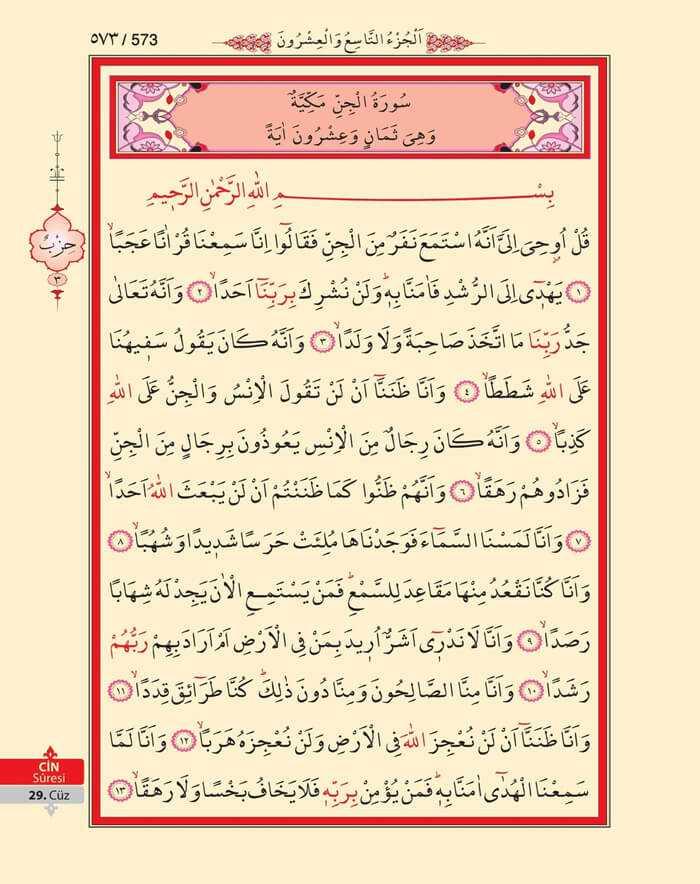 Cin Suresi - 571.Sayfa - 29. Cüzün 3. Hizbi