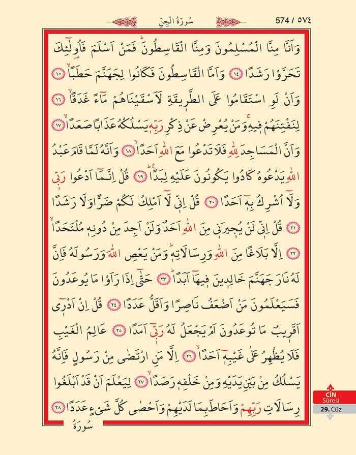 Cin Suresi - 572.Sayfa - 29. Cüzün 3. Hizbi