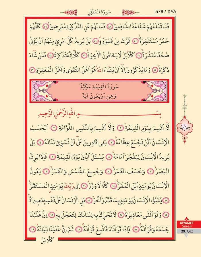 Kıyamet Suresi - 576.Sayfa - 29. Cüzün 4. Hizbi