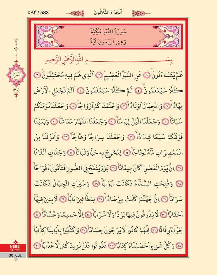 Nebe Suresi - 581.Sayfa - 30. Cüzün 1. Hizbi