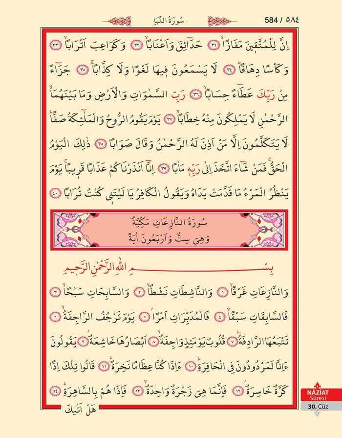Nebe,Naziat Suresi - 582.Sayfa - 30. Cüzün 1. Hizbi