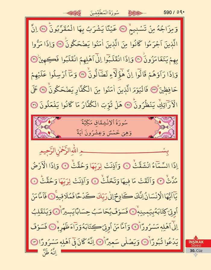 Mutaffifin,İnşikak Suresi - 588.Sayfa - 30. Cüzün 2. Hizbi