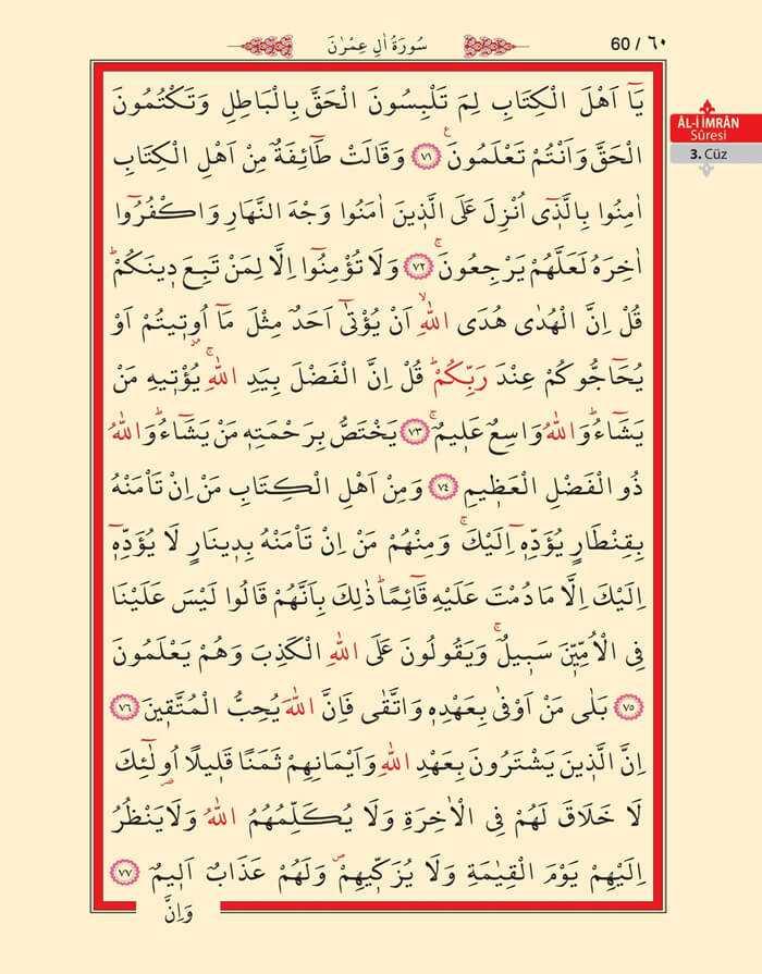 Âl-i İmran Sûresi - 58.Sayfa - 3. Cüzün 4. Hizbi