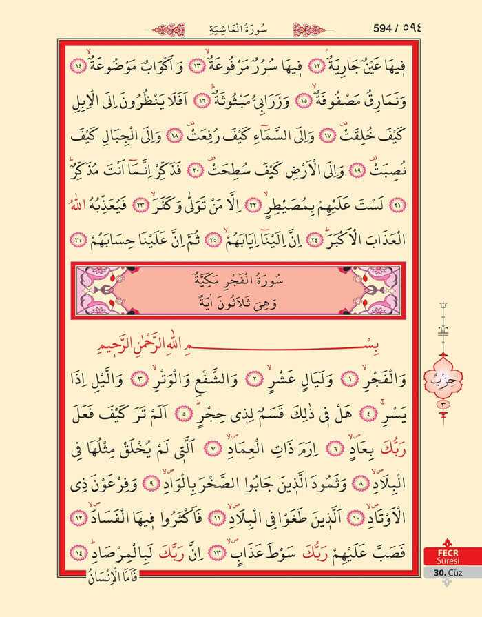 Ğaşiye,Fecr Suresi - 592.Sayfa - 30. Cüzün 3. Hizbi