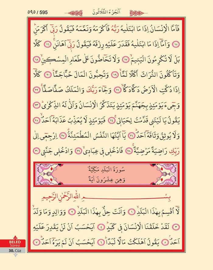 Fecr, Beled Suresi - 593.Sayfa - 30. Cüzün 3. Hizbi