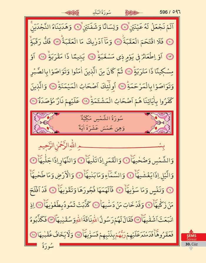 Beled,Şems Suresi - 594.Sayfa - 30. Cüzün 3. Hizbi