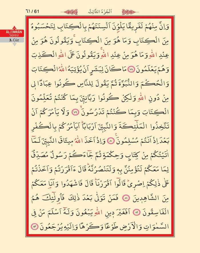 Âl-i İmran Sûresi - 59.Sayfa - 3. Cüzün 4. Hizbi