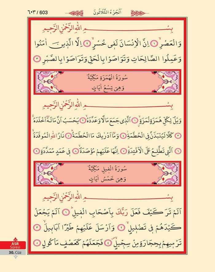 Asr Suresi, Hümeze Suresi, Fil Suresi - 601.Sayfa - 30. Cüzün 4. Hizbi