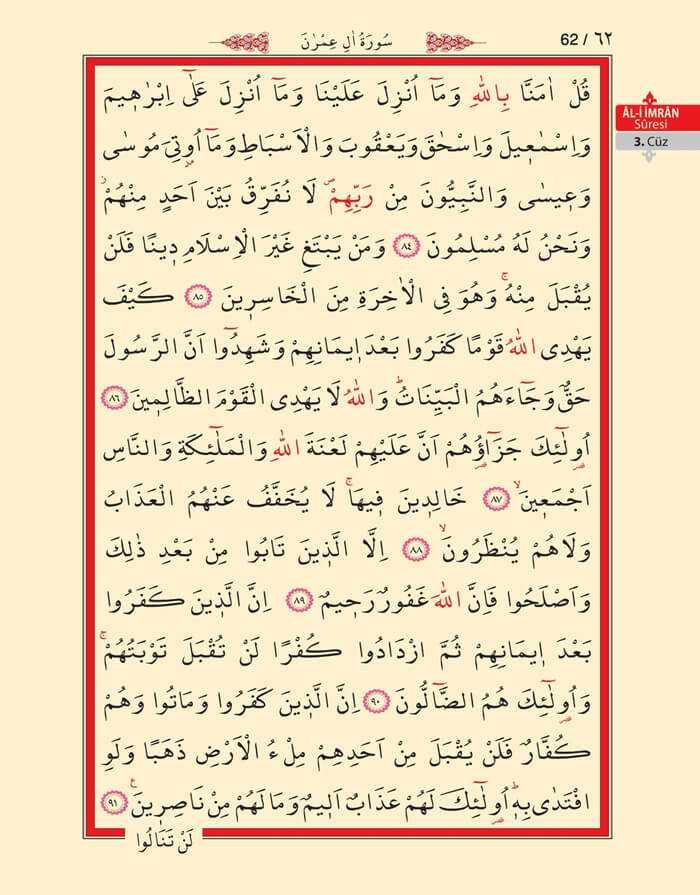Âl-i İmran Sûresi - 60.Sayfa - 3. Cüzün 4. Hizbi
