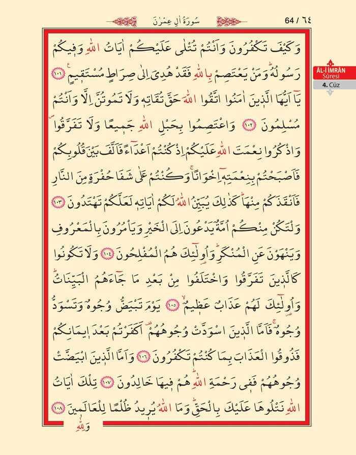 Âl-i İmran Sûresi - 62.Sayfa - 4. Cüzün 1. Hizbi