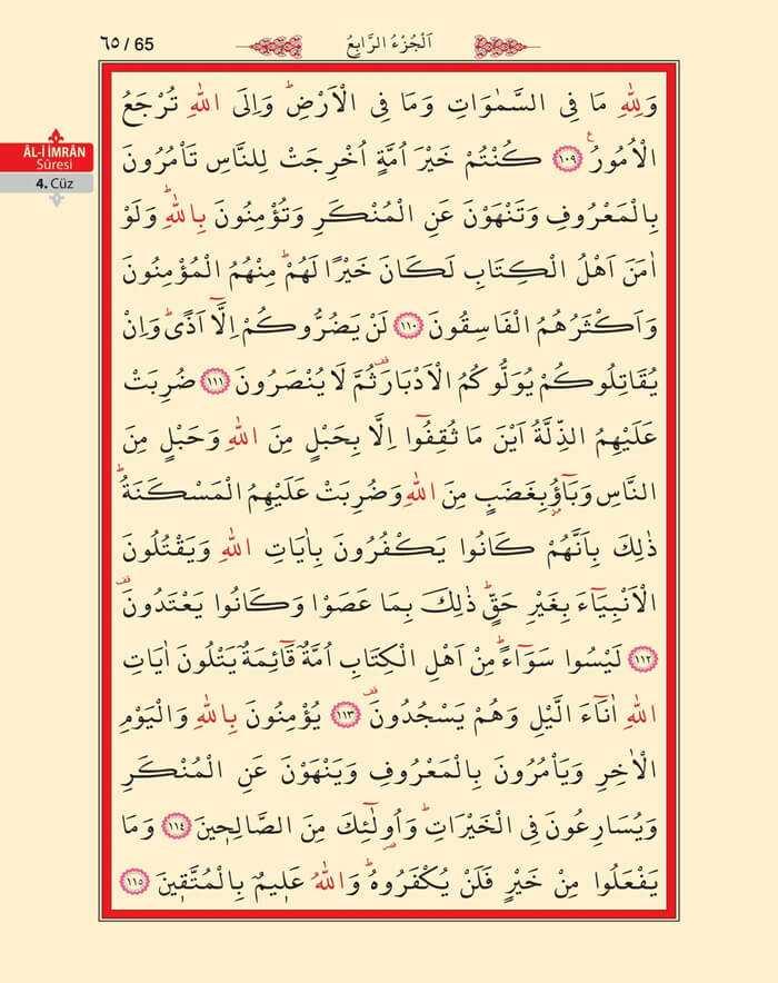 Âl-i İmran Sûresi - 63.Sayfa - 4. Cüzün 1. Hizbi