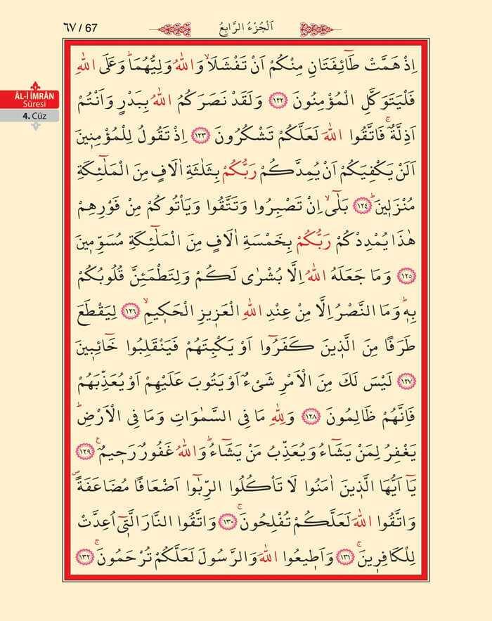 Âl-i İmran Sûresi - 65.Sayfa - 4. Cüzün 1. Hizbi