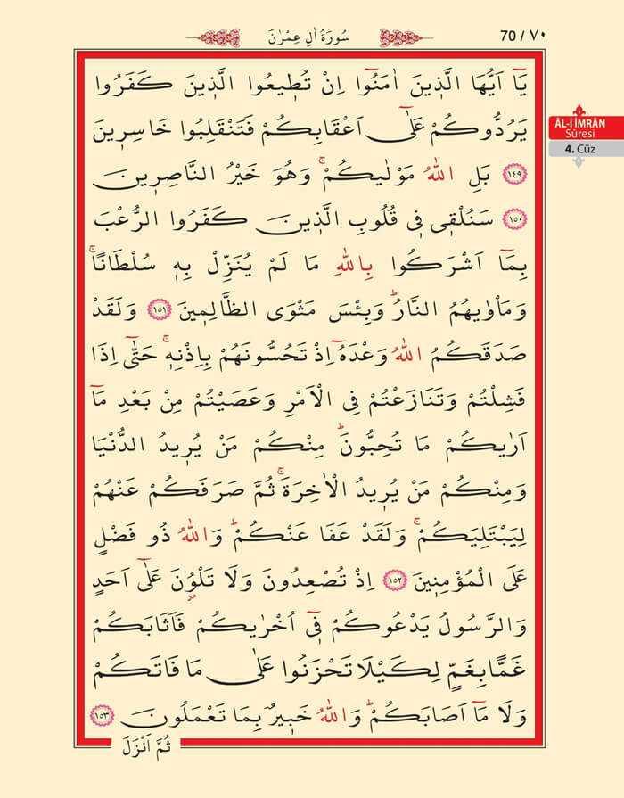 Âl-i İmran Sûresi - 68.Sayfa - 4. Cüzün 2. Hizbi