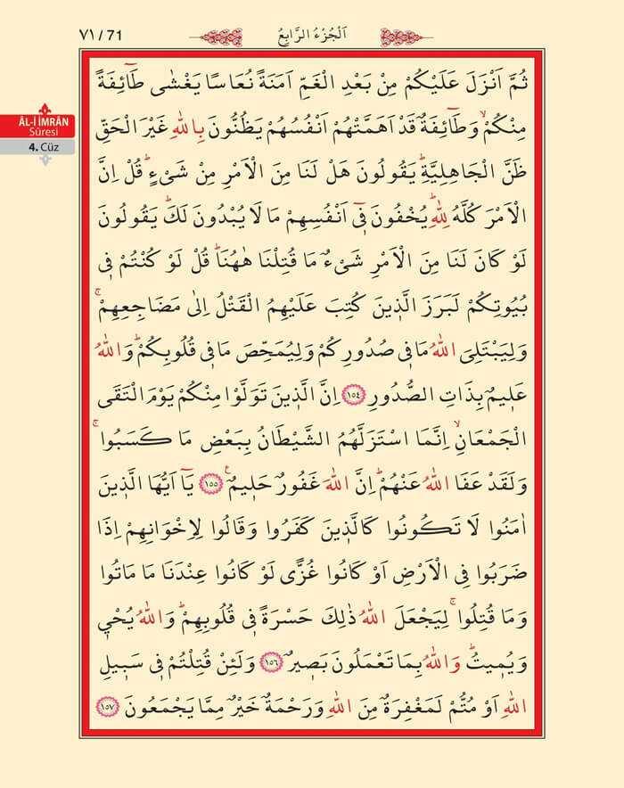 Âl-i İmran Sûresi - 69.Sayfa - 4. Cüzün 2. Hizbi