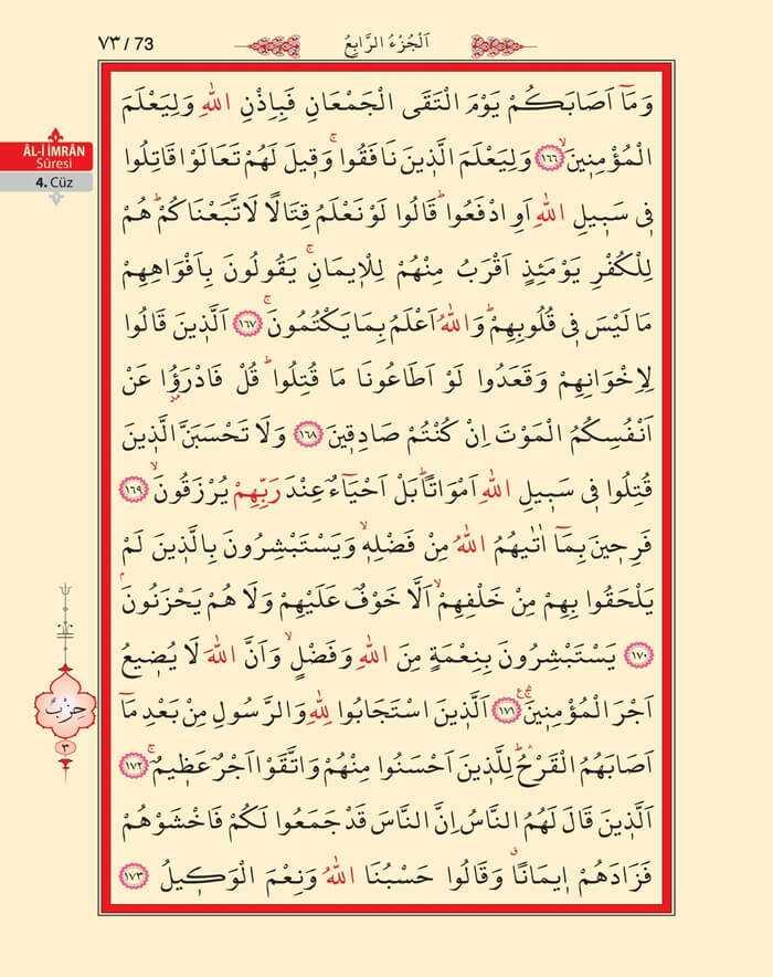 Âl-i İmran Sûresi - 71.Sayfa - 4. Cüzün 3. Hizbi