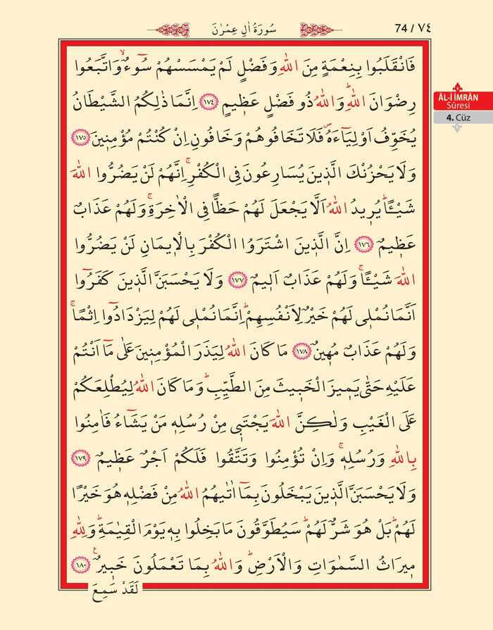 Âl-i İmran Sûresi - 72.Sayfa - 4. Cüzün 3. Hizbi