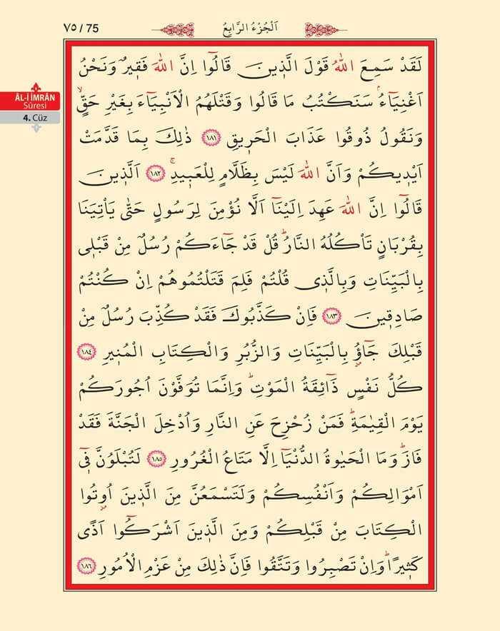 Âl-i İmran Sûresi - 73.Sayfa - 4. Cüzün 3. Hizbi