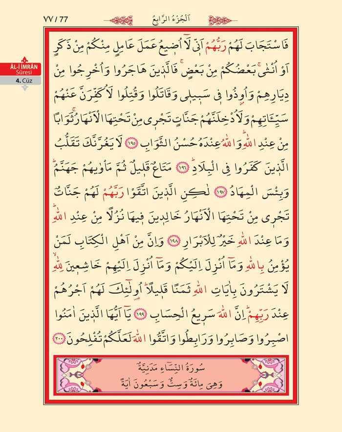 Âl-i İmran Sûresi - 75.Sayfa - 4. Cüzün 3. Hizbi