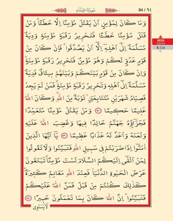 Nisa Sûresi - 92.Sayfa - 5. Cüzün 3. Hizbi